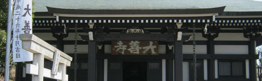 daizenji_main