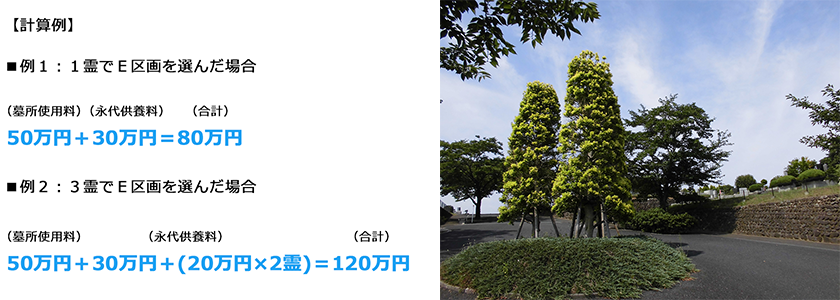 20181213_kanri_7